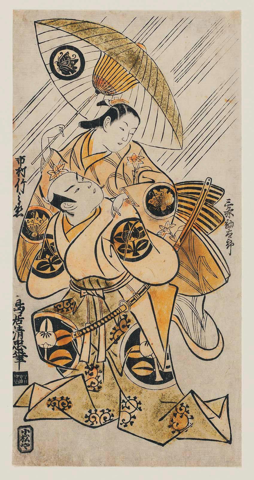 A beni-e Japanese woodblock print.