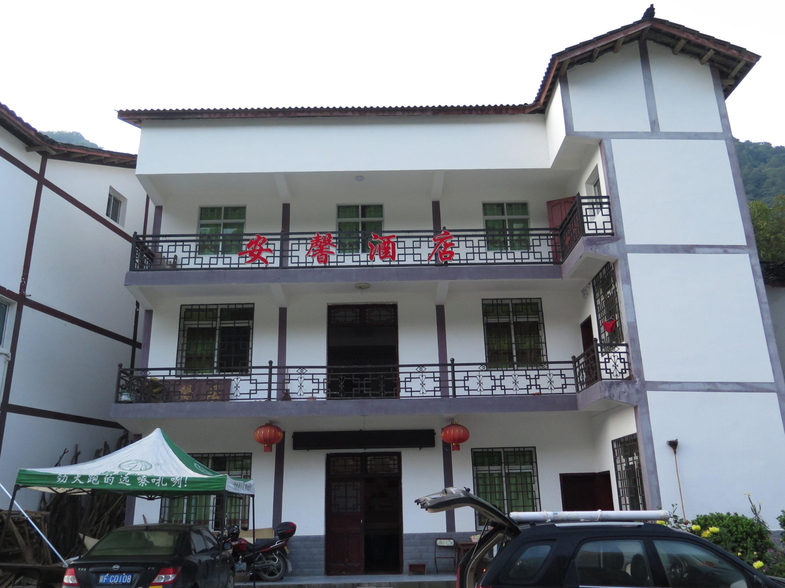 NACPEC 2015 team hotel in Jiaojiahecun, Sichuan near Guangwushan Park.