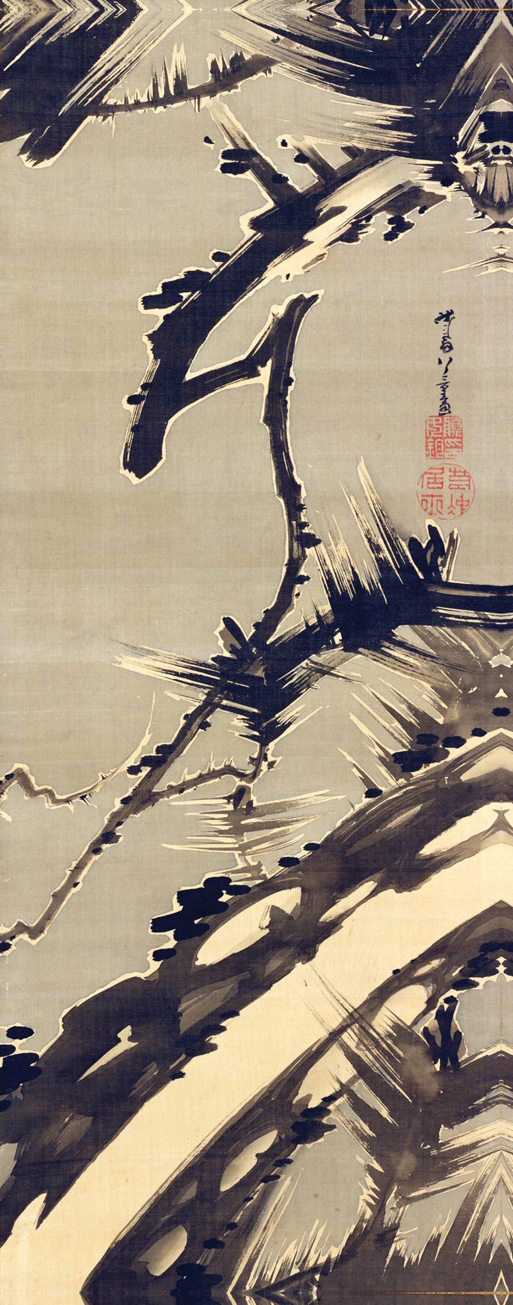 Ink painting by Itō Jakuchu of Japanese black pine
